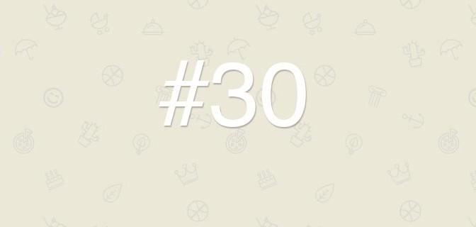 Historia WordPressa, Panele w ekranie personalizacji, usprawnienia dla motywów – WordPressowe Linki #30
