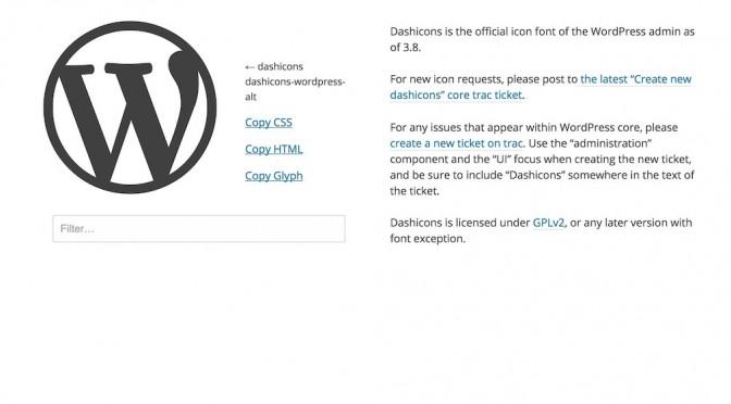 Nowe ikonki zestawu Dashicons w WordPressie 4.1